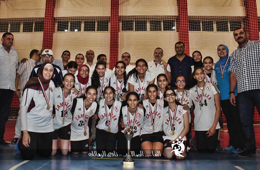 فريق فتيات نادي الزمالك بعد الفوز
