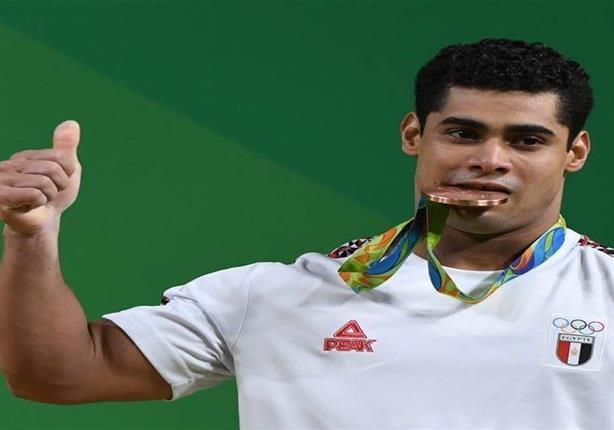 محمد ايهاب يحصد البرونزية بأولمبياد ريودي جانيرو
