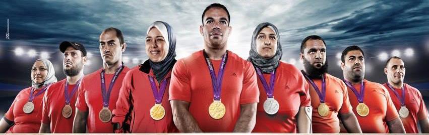 أبطال مصر من ذوي القدرات الخاصة