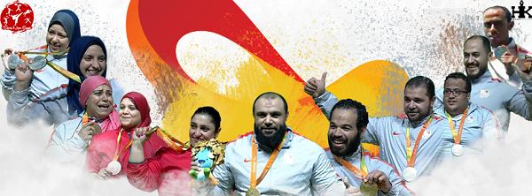 ابطال مصر الفائزين بالألعاب البارالمبية بريو 2016