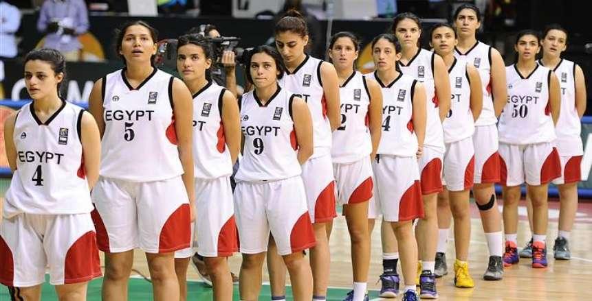 سيدات مصر لكرة السلة