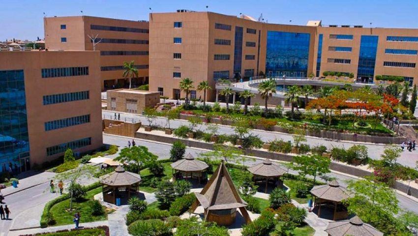 صورة أرشيفية_ الجامعة الألمانية بالقاهرة الجديدة